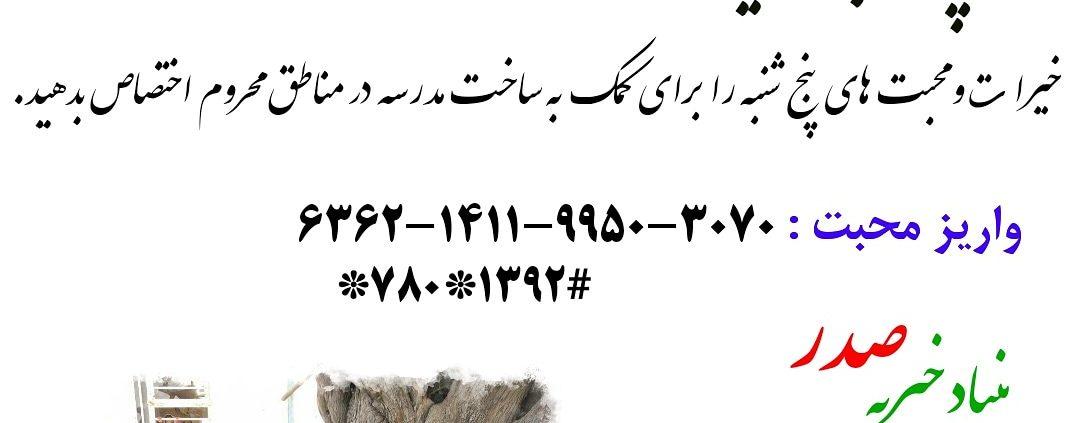 فراخوان 1267